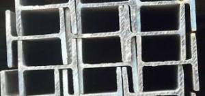 Harga Jual Besi H Beam KS Murah di Sumedang