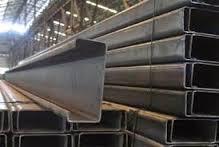 Jual Besi CNP Harga Pabrik