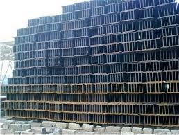 Distributor Besi WF Krakatau Steel